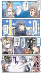 4koma 5girls :d bare_shoulders bismarck_(kantai_collection) blonde_hair blue_eyes blue_hair blue_sailor_collar blush brown_gloves brown_hair comic commentary_request day detached_sleeves emphasis_lines european_water_hime eyebrows_visible_through_hair flag_background gloves gotland_(kantai_collection) hair_between_eyes hair_bun hairband half_gloves hat headgear highres holding ido_(teketeke) kantai_collection long_sleeves military military_hat military_uniform mole mole_under_eye motion_lines multiple_girls nelson_(kantai_collection) o_o ocean open_mouth peaked_cap pola_(kantai_collection) sailor_collar shaded_face shinkaisei-kan smile speech_bubble speed_lines star translation_request uniform v-shaped_eyebrows white_gloves white_hair