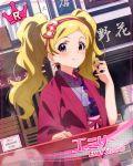 blonde_hair blush emily_stuart idolmaster idolmaster_million_live! idolmaster_million_live!_theater_days kimono long_hair smile twintails violet_eyes