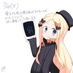 1girl abigail_williams_(fate/grand_order) bangs black_bow black_dress black_hat blonde_hair blue_eyes blush bow bug butterfly cellphone closed_mouth dated dress eyebrows_visible_through_hair fate/grand_order fate_(series) flying_sweatdrops forehead hair_bow hand_up hat holding holding_cellphone holding_phone horn insect kujou_karasuma lavinia_whateley_(fate/grand_order) leaning_back long_hair long_sleeves looking_at_viewer orange_bow parted_bangs phone signature simple_background sketch sleeves_past_fingers sleeves_past_wrists smartphone smile solo translation_request very_long_hair white_background