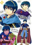 1boy 1girl absurdres ao_hito blue_hair blush cape chiki fire_emblem fire_emblem:_monshou_no_nazo fire_emblem_heroes gloves green_eyes green_hair highres hug long_hair mamkute marth nintendo open_mouth pink_legwear pointy_ears ponytail short_hair simple_background smile super_smash_bros. tiara translation_request