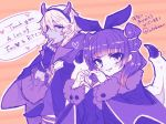 1boy 1girl animal_ears bat_ears demon_horns dragon_wings eyepatch fake_animal_ears fingerless_gloves fire_emblem fire_emblem:_seima_no_kouseki fire_emblem_heroes fire_emblem_if fur_trim gloves halloween_costume heart heart_hands horns long_sleeves mamkute multi-tied_hair myrrh nintendo orange_background parted_lips purple short_hair simple_background twintails twitter_username wings wtnbear zero_(fire_emblem_if)