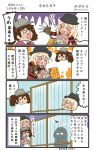 3girls 4koma alternate_costume black_hat blonde_hair brown_hair claws comic commentary_request hair_between_eyes halloween halloween_costume hat highres iowa_(kantai_collection) japanese_clothes kantai_collection kariginu long_hair long_sleeves magatama megahiyo multiple_girls o_o ooyodo_(kantai_collection) open_mouth ryuujou_(kantai_collection) saratoga_(kantai_collection) shirt side_ponytail speech_bubble striped striped_shirt translation_request twintails twitter_username vertical-striped_shirt vertical_stripes visor_cap
