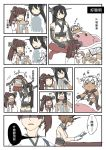 5girls budget_sarashi building_block cherry_blossoms comic dark_skin flower gentletiger hair_flower hair_ornament headgear kaga_(kantai_collection) kantai_collection lifting_person multiple_girls musashi_(kantai_collection) mutsu_(kantai_collection) nagato_(kantai_collection) pointy_hair ponytail reading sarashi shaded_face translation_request two_side_up waking_up yamato_(kantai_collection) younger