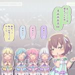 5girls =_= aqua_bow aqua_dress aqua_hair armband ayasaka bang_dream! bangs bare_shoulders blonde_hair blue_dress blush bow braid brown_hair chibi clenched_hand commentary_request dress eyebrows_visible_through_hair gloom_(expression) green_bow green_eyes grey_eyes hair_ribbon half-closed_eyes hand_to_own_mouth hand_up hands_on_own_chest heart-shaped_mouth hikawa_hina laughing maruyama_aya multiple_girls outline pastel_palettes pink_bow pink_dress pink_hair purple_bow purple_dress ribbon shirasagi_chisato short_hair side_braids sweatdrop thigh-highs translation_request twin_braids twintails wakamiya_eve white_hair white_legwear white_outline white_ribbon wrist_bow yamato_maya yellow_bow yellow_dress