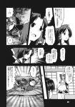 2girls animal_ears ascot bomb bow camera comic detached_sleeves doll dress futatsuiwa_mamizou glasses greyscale hair_bow hair_tubes hakurei_reimu highres lantern leaf leaf_on_head long_hair monochrome multiple_girls nimble_fabric page_number paper_lantern parasol raccoon_ears raccoon_tail shirt short_hair short_sleeves skirt sleeveless sleeveless_shirt tail touhou translation_request umbrella urin