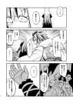 2girls comic dress greyscale hair_ornament hijiri_byakuren iroiro_yaru_hito long_hair long_sleeves monochrome multicolored_hair multiple_girls short_hair streaked_hair toramaru_shou touhou translation_request wide_sleeves