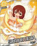blush brown_eyes brown_hair character_name dress idolmaster idolmaster_cinderella_girls short_hair smile stars ueda_suzuho