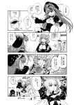 1boy 4koma admiral_(azur_lane) admiral_graf_spee_(azur_lane) azur_lane blood censored comic deutschland_(azur_lane) lifting_person mechanical_arms mechanical_hands military military_uniform monochrome mosaic_censoring roon_(azur_lane) scared souen_hiro sweatdrop translation_request uniform