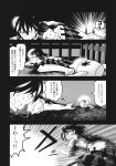 1girl barefoot bow bowtie cage comic dress greyscale highres horns injury kijin_seija miracle_mallet monochrome multicolored_hair page_number short_hair short_sleeves streaked_hair touhou translation_request urin waist_bow wooden_cage