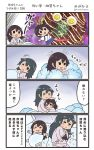 3girls 4koma akagi_(kantai_collection) comic commentary_request highres houshou_(kantai_collection) kaga_(kantai_collection) kantai_collection megahiyo multiple_girls speech_bubble translation_request twitter_username
