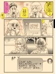 ! >_< bangs bare_shoulders blush book braid breasts cellphone closed_eyes colored comic commentary_request eyebrows_visible_through_hair fate/apocrypha fate/grand_order fate_(series) glasses hat holding holding_cellphone holding_phone jeanne_d'arc_(fate) jeanne_d'arc_(fate)_(all) long_braid long_hair multiple_monochrome necktie phone sheimi0721 shirt single_braid sleeveless sleeveless_shirt smartphone speech_bubble table translation_request