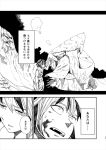 1girl comic greyscale injury iroiro_yaru_hito japanese_clothes monochrome multicolored_hair shirt short_hair sleeveless sleeveless_shirt streaked_hair toramaru_shou touhou translation_request