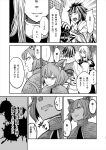 3girls animal_ears animal_print capelet comic dress greyscale hair_ornament hijiri_byakuren iroiro_yaru_hito long_hair long_sleeves monochrome mouse_ears mouse_tail multicolored_hair multiple_girls nazrin short_hair streaked_hair tail tiger_print toramaru_shou touhou translation_request wide_sleeves