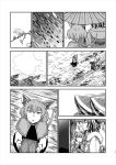 2girls animal_ears capelet comic dress greyscale hair_ornament iroiro_yaru_hito japanese_clothes long_sleeves monochrome mouse_ears mouse_tail multicolored_hair multiple_girls nazrin short_hair streaked_hair tail toramaru_shou touhou translation_request wide_sleeves