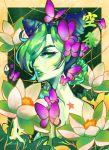 1girl bare_shoulders birthmark braid bug butterfly double_bun flower green_eyes insect jojo_no_kimyou_na_bouken juurikun kuujou_jolyne lipstick makeup multicolored_hair ponytail solo two-tone_hair