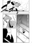 1girl animal_ears broom capelet comic dress greyscale iroiro_yaru_hito monochrome mouse_ears mouse_tail nazrin palanquin_ship ship short_hair tail touhou translation_request watercraft
