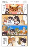 >_< 4girls 4koma :d akagi_(kantai_collection) aquila_(kantai_collection) bench blue_hakama brown_hair comic commentary_request drooling food hair_between_eyes hakama highres holding holding_spoon jacket japanese_clothes kaga_(kantai_collection) kantai_collection littorio_(kantai_collection) long_hair long_sleeves megahiyo multiple_girls open_mouth red_hakama red_jacket short_hair side_ponytail sitting smile speech_bubble spoon tasuki translation_request twitter_username