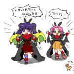 2girls animal_ears bat_ears dragon_wings dress fa facial_mark fake_animal_ears fang fire_emblem fire_emblem:_fuuin_no_tsurugi fire_emblem:_seima_no_kouseki fire_emblem_heroes forehead_mark fur_trim green_eyes halloween_costume long_hair long_sleeves mamkute multi-tied_hair multiple_girls myrrh nintendo open_mouth outstretched_arms purple_hair short_hair simple_background spread_arms turuga twintails violet_eyes white_background wings