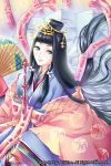1girl bangs black_hair blue_eyes blunt_bangs company_name copyright_request fan folding_fan hair_ornament isomine japanese_clothes karaginu_mo kimono layered_clothing layered_kimono long_hair looking_at_viewer official_art paper_fan princess sidelocks smile solo very_long_hair