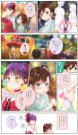 2girls ? ahoge blue_eyes blush brown_hair choker comic couple dress eyebrows_visible_through_hair gegege_no_kitarou hair_ornament hair_ribbon hairclip hand_holding inuyama_mana japanese_clothes kimono kisaragi_ichigo long_sleeves looking_at_another multiple_girls nekomusume nekomusume_(gegege_no_kitarou_6) open_mouth outdoors pointy_ears purple_hair red_choker red_dress red_ribbon ribbon short_hair side_ponytail spoken_question_mark translation_request yellow_eyes