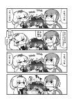 3girls :3 animal_ears anteater_ears bare_shoulders blowhole blush bow bowtie comic elbow_gloves embarrassed eyebrows_visible_through_hair fingerless_gloves fur_collar gloves greyscale hair_bow hand_on_another's_head highres kemono_friends kotobuki_(tiny_life) long_sleeves monochrome multiple_girls narwhal_(kemono_friends) nose_blush one-piece_swimsuit otter_ears short_hair silky_anteater_(kemono_friends) sleeveless small-clawed_otter_(kemono_friends) sweatdrop swimsuit translation_request