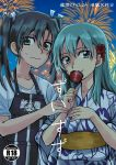 2girls abyssal_crane_hime alternate_costume apron candy_apple commentary_request cover cover_page english fireworks food green_eyes green_hair hair_between_eyes hair_ornament hair_ribbon highres kantai_collection long_hair looking_at_viewer multiple_girls rating ribbon sample sanpachishiki_(gyokusai-jima) shinkaisei-kan short_sleeves smile suzuya_(kantai_collection) translated twintails wavy_mouth white_ribbon wide_sleeves zuikaku_(kantai_collection)