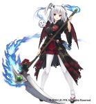 1girl blue_fire breasts company_name fire floral_print full_body hair_ornament hokkana holding holding_scythe japanese_clothes large_breasts looking_at_viewer medium_hair official_art red_eyes scythe short_twintails skull skull_hair_ornament solo standing taimanin_(series) taimanin_asagi twintails white_hair white_legwear wide_sleeves wings