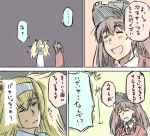 2girls blonde_hair blue_shirt brown_hair comic gambier_bay_(kantai_collection) hairband japanese_clothes kantai_collection multiple_girls ryuujou_(kantai_collection) shirt translation_request twintails visor_cap yuuki_(yuuki333)