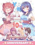 6+girls akaza_akari anniversary apron black_hair black_legwear blonde_hair blue_eyes blue_hair blush braid breasts brown_eyes cake chibi closed_mouth collarbone copyright_name double_bun embarrassed eyebrows_visible_through_hair facing_another facing_viewer food fork funami_yui furutani_himawari glasses hair_bobbles hair_ornament hairband hairclip heart highres holding holding_fork holding_mallet ikeda_chitose kneehighs kneeling large_breasts long_hair long_sleeves looking_at_another looking_at_viewer mallet multiple_girls oomuro_sakurako open_mouth ponytail purple_hair redhead seiza short_hair short_twintails silver_hair sitting slice_of_cake smile sugiura_ayano sweatdrop table takahero tongue tongue_out toshinou_kyouko twin_braids twintails violet_eyes wariza yoshikawa_chinatsu yuru_yuri