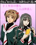 2girls black_hair blue_eyes brown_hair card_captor_sakura daidouji_tomoyo green_eyes kinomoto_sakura long_hair mature multiple_girls older short_hair smile tomoeda_elementary_school_uniform yawakon