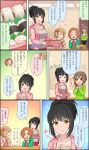 4girls black_hair braid business_suit character_name comic food formal hair_over_shoulder highres idolmaster idolmaster_cinderella_girls idolmaster_cinderella_girls_starlight_stage koga_koharu multiple_girls official_art onigiri ryuuzaki_kaoru senkawa_chihiro short_hair single_braid smile suit takafuji_kako translation_request yellow_eyes