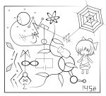 bad_id kurodani_yamame monochrome sakanacco spider_web touhou