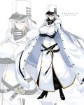 1girl absurdres azur_lane bangs black_footwear breast_hold breasts buttons cape character_name closed_mouth coat coat_dress commentary_request double-breasted full_body fur-trimmed_cape fur-trimmed_coat fur_trim gloves harukon_(halcon) hat high_collar highres huge_breasts long_hair looking_at_viewer military_hat red_eyes silver_hair simple_background smile solo sovetskaya_rossiya_(azur_lane) standing very_long_hair white_background white_cape white_coat white_headwear zoom_layer