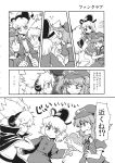 3girls cape comic dress earmuffs ghost_tail greyscale hair_bobbles hair_ornament hat highres kawashiro_nitori key monochrome multiple_girls pointy_hair ritual_baton short_hair soga_no_tojiko tako_(plastic_protein) tate_eboshi touhou toyosatomimi_no_miko translation_request twintails two_side_up wrench