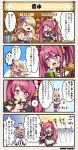 /\/\/\ 2girls 4koma :d :o bangs blonde_hair bow bowtie breasts carrot character_name closed_eyes comic cowslip_(flower_knight_girl) detached_collar detached_sleeves dot_nose flower_knight_girl hair_ribbon hat large_breasts maid maid_headdress multiple_girls open_mouth oregano_(flower_knight_girl) pumpkin ribbon shaded_face smile sparkle speech_bubble tagme top_hat translation_request twintails |_|