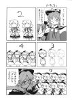 5girls bowl bowl_hat cape comic fedora flandre_scarlet glasses greyscale hair_ribbon hat highres japanese_clothes kimono konpaku_youmu low_twintails mizuhashi_parsee mob_cap monochrome multiple_girls pointy_ears ribbon scarf school_uniform short_hair short_twintails side_ponytail sukuna_shinmyoumaru tako_(plastic_protein) touhou translation_request twintails usami_sumireko