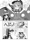 2girls ascot bow cape comic detached_sleeves fedora glasses greyscale hair_bow hair_tubes hakurei_reimu hat highres long_hair low_twintails monochrome multiple_girls occult_ball school_uniform shirt short_hair short_twintails sleeveless sleeveless_shirt tako_(plastic_protein) touhou translation_request twintails usami_sumireko yin_yang_orb