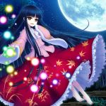 1girl album_cover bamboo bamboo_print bangs barefoot black_hair blunt_bangs bow bowtie brown_eyes cover danmaku egasumi floating full_body full_moon hand_to_own_mouth houraisan_kaguya leaf_print long_hair long_skirt long_sleeves looking_away miruki moon night night_sky open_mouth outdoors pink_shirt red_skirt shirt skirt sky sleeves_past_wrists smile solo sparkle star_(sky) starry_sky touhou very_long_hair white_bow wide_sleeves
