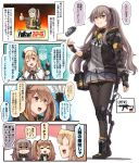 3girls :3 back bangs black_legwear blonde_hair blush boots breasts brown_eyes brown_hair comic cross-laced_footwear exoskeleton eyebrows_visible_through_hair fallout fingerless_gloves full_body german_flag girls_frontline gloves grey_hair grey_skirt grin gun h&k_ump45 hair_between_eyes hair_ornament hairclip hat highres hood hood_down hooded_jacket ido_(teketeke) jacket lace-up_boots long_hair long_sleeves looking_at_viewer military military_uniform multiple_girls nagant_revolver_(girls_frontline) one_eye_closed one_side_up open_clothes open_jacket open_mouth pantyhose pleated_skirt red_eyes ribbon scar scar_across_eye shaded_face shirt skirt smile smoke_grenade tossing translation_request twintails ump45_(girls_frontline) ump9_(girls_frontline) uniform untucked_shirt weapon white_shirt yellow_eyes