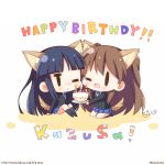 2girls ;d animal_ears birthday_cake black_hair blazer brown_hair cake chibi commentary_request dog_ears dog_tail food happy_birthday jacket kemonomimi_mode long_hair momoniku_(taretare-13) multiple_girls necktie ogiso_setsuna one_eye_closed open_mouth pleated_skirt school_uniform signature simple_background skirt smile tail touma_kazusa twitter_username white_album_2