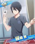 black_eyes black_hair character_name idolmaster idolmaster_side-m sakuraba_kaoru shirt short_hair
