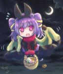 1girl animal_ears basket bat_ears candy clouds crescent_moon dragon_wings fake_animal_ears fang fire_emblem fire_emblem:_seima_no_kouseki fire_emblem_heroes food fur_trim halloween_costume holding holding_basket long_sleeves mamkute moon multi-tied_hair myrrh nekomikoalice night night_sky nintendo open_mouth purple_hair red_eyes signature sky solo star_(sky) twintails wings