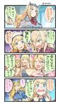 >_< /\/\/\ 4koma 6+girls ^_^ ^o^ alternate_costume american_flag american_flag_bikini american_flag_print ascot atago_(kantai_collection) beret bikini black_hairband blonde_hair blue_eyes blue_hat blue_sailor_collar blue_shirt blush breasts buttons chibi chibi_inset closed_eyes collarbone comic commentary_request crying crying_with_eyes_open double_v empty_eyes eyebrows_visible_through_hair flag_print flower gambier_bay_(kantai_collection) hair_between_eyes hairband hat headgear heart highres index_finger_raised iowa_(kantai_collection) jacket jervis_(kantai_collection) kantai_collection large_breasts long_hair military military_uniform motion_lines multiple_girls nelson_(kantai_collection) nonco one_eye_closed open_mouth red_flower red_jacket red_neckwear red_rose rose sailor_collar sailor_hat shirt short_sleeves smile speech_bubble star star-shaped_pupils swimsuit symbol-shaped_pupils tears track_jacket translation_request twintails uniform upper_body v v-shaped_eyebrows warspite_(kantai_collection) wavy_mouth white_bikini white_hat
