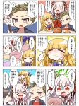 !? >_< +++ ...? 4girls :d :t :  ? absurdres animal_ear_fluff animal_ears bangs bell black_jacket blonde_hair blue_bow blunt_bangs blush bow bowl brown_eyes brown_hair character_request chibi chopsticks clenched_hands closed_eyes closed_mouth collared_shirt comic commentary_request detached_sleeves dress eating emphasis_lines eyebrows_visible_through_hair fang flower food food_on_face foodgasm fox_ears hair_bell hair_between_eyes hair_flower hair_ornament hair_ribbon hand_on_own_cheek hands_up head_tilt highres holding holding_bowl holding_chopsticks jacket jako_(jakoo21) japanese_clothes jingle_bell kimono long_sleeves multicolored multicolored_eyes multiple_girls omurice open_clothes open_jacket open_mouth plate pointy_ears purple_flower red_ribbon red_shirt ribbon rice rice_bowl rice_on_face shirt short_eyebrows silver_hair sleeveless sleeveless_kimono sleeves_past_wrists smile spoken_question_mark sweat tamamo_(tokyo_conception) tears thick_eyebrows tokyo_conception translation_request turkey_(food) turn_pale v-shaped_eyebrows violet_eyes wavy_mouth white_dress white_kimono white_shirt wide_sleeves yakumo_sousuke