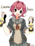 1girl alcohol beer beer_bottle black_gloves black_jacket bottle cowboy_shot gloves grey_sailor_collar grey_skirt holding holding_bottle jacket kanoe_soushi kantai_collection kinu_(kantai_collection) looking_at_viewer neck_ribbon partly_fingerless_gloves red_eyes red_ribbon redhead remodel_(kantai_collection) ribbon sailor_collar school_uniform serafuku short_hair short_sleeves simple_background skirt smile solo white_background