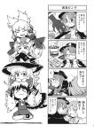 4koma 6+girls ascot bow cape comic detached_sleeves double_bun earmuffs fedora glasses gradient_hair greyscale hair_bow hair_tubes hakurei_reimu hat highres hijiri_byakuren ibaraki_kasen kirisame_marisa long_hair low_twintails monochrome multicolored_hair multiple_girls pointy_hair school_uniform shirt short_hair short_twintails sleeveless sleeveless_shirt tabard tako_(plastic_protein) touhou toyosatomimi_no_miko translation_request twintails usami_sumireko witch_hat