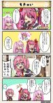 2girls 4koma :d ahoge bow bowtie braid breasts character_name closed_eyes comic cowslip_(flower_knight_girl) doorway dot_nose dotted_background flower_knight_girl green_background hair_ribbon komakusa_(flower_knight_girl) large_breasts long_hair maid_headdress multiple_girls one_eye_closed open_mouth pink_eye pink_hair ribbon smile sparkle speech_bubble tagme translation_request twintails yellow_background yourakubotan_(flower_knight_girl) |_|