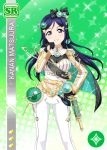 blue_hair blush character_name dress galaxy long_hair love_live!_school_idol_festival love_live!_sunshine!! smile violet_eyes