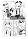 2girls bottle bow comic dress_shirt fujiwara_no_mokou gap greyscale hair_bow hat highres long_hair mob_cap monochrome multiple_girls ofuda ofuda_on_clothes pants sake_bottle shirt short_sleeves suspenders tabard tako_(plastic_protein) touhou translation_request very_long_hair yakumo_yukari