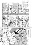 3girls 4koma apron bow bowtie bubble_skirt comic fan flower folding_fan greyscale hair_bobbles hair_flower hair_ornament hata_no_kokoro hieda_no_akyuu highres japanese_clothes kimono long_hair long_sleeves mask monochrome motoori_kosuzu multiple_girls short_hair skirt tako_(plastic_protein) touhou translation_request twintails two_side_up
